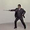芦原カラテ 武器術 A Weapon For Police