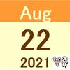 ファンドの値上り率、値下り率ランキング(8/16(月)~8/20(金))
