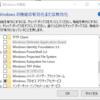 プログラムのコンパイル手順