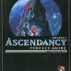 アセンダンシーのゲームと攻略本の中で どの作品が最もレアなのか