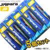 メジャークラフト ジグパラ セミロング 40g おまかせ爆釣カラー5個セット(4)