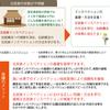 伝統的構法による木造建築物状況調査技術者講習のお知らせ