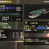 櫻華さん、Rairenさんよろしくね〜Lv50のG武器マタできた
