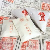 新春 藤沢・江の島歴史散歩 藤沢七福神めぐり(そのさん)