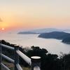 紀州加太へバイク旅。黄昏おじ日記