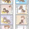 【猫マンガ】保護犬猫カフェ川西店のナナちゃん、安らかに…。