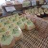 山形市  プチ・フレーズ洋菓子店 モンブランケーキと里の山をご紹介!🍰