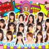 AKBグループの2014年の占いを振り返ってみた…その2「AKB48・入山杏奈を『運勢が悪い』と占っていた!」
