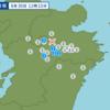 午前11時15分頃に大分県西部で地震が起きた。