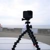 GoPro+ゴリラポッドのすすめ