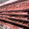 アフリカ・ボツワナのスーパーマーケットで驚いたこと