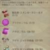 【日記】4/22