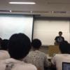 早稲田起業家養成講座2016にて「スタートアップにおける資金調達の考え方」について講演しました