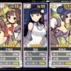 【アズレン】前衛最強の耐久力【東煌艦隊】