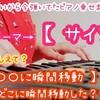 4/13(火)ラジオ沖縄🌟華天テーマは→【サイン】