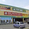 書店が運営するコインランドリー・「待ち時間」は販売増のチャンス!大正2年創業の老舗書店が広島で2店舗を運営中