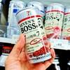 【当選】地域ごとに味が違う缶コーヒー『セブンズボス』もらった。
