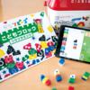 【幼児から小学生まで】子供におすすめのプログラミングおもちゃ&ロボット8選