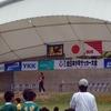 第38回全日本少年サッカー大会 開会式(6年生)