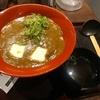 神田【香川 一福】カレーうどん ¥680+大盛 ¥140