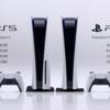 PS5の発売日が11月12日決定!価格(税抜)は通常版49980円、DE版が39980円!SIEのロンチタイトルも発表!