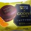 ウチカフェスイーツ 『Uchi Café × GODIVA ショコラマカロン』