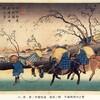 歩いて再び京の都へ 旧中山道夫婦旅  (第15回)   沓掛~岩村田 中編