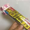 スーパービッグチョコ、日本一長いから指し棒として使えるんじゃね?
