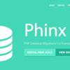 生きて腸まで届くマイグレーションツール Phinx