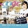 ロックンロール・マジック(2010)・making of ロックンロール・マジック(2010) @シネマ・ロサ 〜MOOSIC+映画秘宝〜