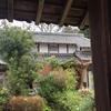 亀岡で古民家インスペクション。