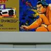 スーパー大相撲 熱戦大一番のゲームと攻略本 プレミアソフトランキング