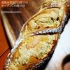 【フランスパン】クープの次は気泡ボコボコ問題