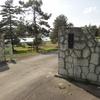 札沼線廃止区間の帰り道 ― 尾白利加ダム ―