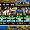 level.514【ウェイト110以下】神話篇チャレンジ・レベル1攻略