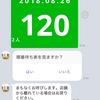 沖縄初上陸! コメダ珈琲店糸満店