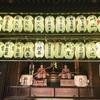コロナ禍における京都祇園祭を静かに愉しめるスポット3選!