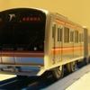 プラレール「東葉高速鉄道2000系」