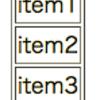 【AngularJS】Tableのセルをng-repeatで繰り返し表示する