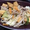 野菜炒め(厚揚げ入り)