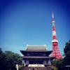 3/14「伝統文化の持つ力」@増上寺:日本舞踊ワークショップのお知らせ。