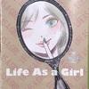 「女子的生活」 坂木司