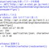 農林水産物の輸出上位20品目のデータ分析3 - R言語のinner_joinを使ってみる。
