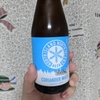 【クラフトビール】ノースアイランドビール コリアンダーホワイト
