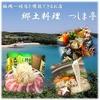 【オススメ5店】大橋・その他南地区(福岡)にある郷土料理が人気のお店