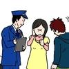 交通事故後の身体の痛み、ご相談ください!保育士常駐の滋賀近江八幡あんど整体院