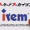 アーケードアーカイブスに「アイレム」参戦決定!PS4向けに「ジッピーレース」「フロントライン」を年内配信!