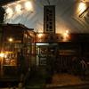 【オススメ5店】池尻大橋・三軒茶屋・駒沢大学(東京)にあるスイーツが人気のお店