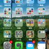 【iPhone】私のiPhoneのホーム画面の紹介/アプリを用途別にフォルダ分けして見つけやすくする