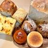 『ユヌクレ』のパンセットをお取り寄せ。breakfastは個性豊かで贅沢な美味しさがいっぱいです。